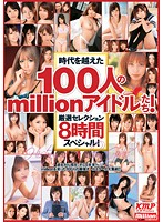 Time Transcending 100 Million Idols! Specially Picked 8 Hours Special! Download