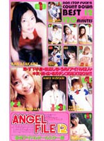 ANGEL FILE 12 New Charisma All Stars Collection Download