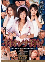 Hot Girl Hunt! - Beautiful Sisters! Violated by Ryusaku & Covered in Cum!! - 下載