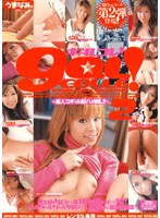 Gal Collection! 2 ~Small Amateur Gal Is Beaten Down!~ 下載