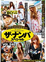 The Seduction Special VOL. 240 Girl Loves Fingering! Kotoku Edition Download