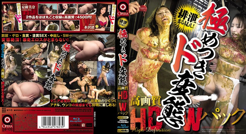 9OPSD-031 Guaranteed Pervert High Resolution HD Double Pack