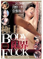 Finest BODY Limit FUCK Download