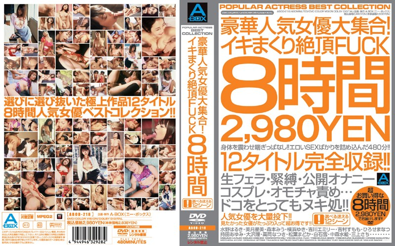ABOD-218 Wonderful Popular Actresses ! 8 Hours FUCK