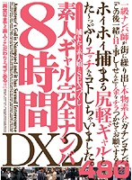 Picking Up Amateur Gals DX2 Eight Hours Download