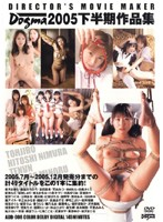Drama 2005 Lower Body Compilation Download