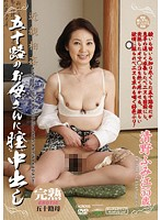 Incest. Creampie-ing A Mother In Her 50's. Fumie Seino Download