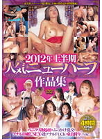 Popular Transsexuals of Early 2012 Collection Download