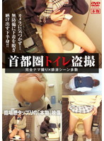 Tokyo Public Toilet Hidden Camera Totally Raw Filming x Shitting Scene Countless (aeil00411)