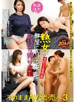Mature Woman Babes Only A Mature Woman Came To My Room So I Took Her Home For Some Peeping Good Times And I Sold The Footage As An AV 3 A 175 cm Tall Girl Mature Woman 175 cm/Miho/F Cup Titties/49 Years Old 175 cm/Junko/D Cup Titties/48 Years Old Download