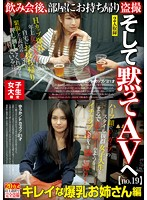 College Girl Babes Only We Had A Party, And After That We Took Them Home And Filmed Peeping Videos Of Ourselves Having Sex, And Then We Sold The Footage As An AV Without Permission No.19 A Pretty Elder Sister With Colossal Tits Misato/H Cup Titties/21 Years Old Yuka/F Cup Titties/21 Years Old Download