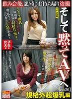 College Girl Babes Only After The Drinking Party, We Took Them Home And Filmed Peeping Videos Of Ourselves Having Sex And We Sold The Footage Without Permission As An AV No.20 Non-Standard Super Colossal Tits Edition Nana/J Cup Titties/21 Years Old Kanako/L Cup Titties/21 Years Download