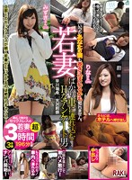 One Day This May Happen To Your Wife Too A Sex Survey Car Loaded With Only Young Wife Babes Mizuki Hayakawa Rina Osawa Download