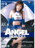 ANGEL BEAUTY Jun Yuikawa Download