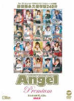 Angel Premium vol. 6 Download