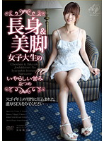 Tall & Beautiful Legged College Girls' Erotic Thoughts: Watch Natsume Having Hot SEX with a Middle-aged Man... Download