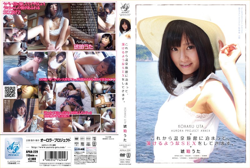 APAA-229 Perched On Hot Spring Inn From Now, You Will Be The SEX That Will Melt. Amber Uta