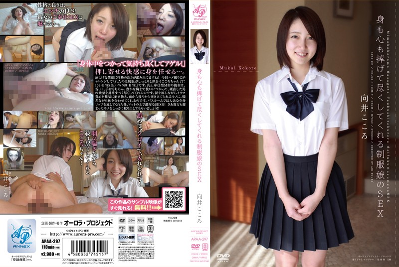 APAA-297 Uniformed Girls Offers Her Entire Body And Soul Kokoro Mukai