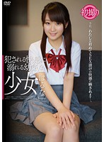 A Cute Teen Weak To The Pleasures Of Rape Featuring Haruna Aitsuki (apaa00309)
