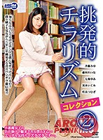 A Tempting Panty Flash Collection 2 Download