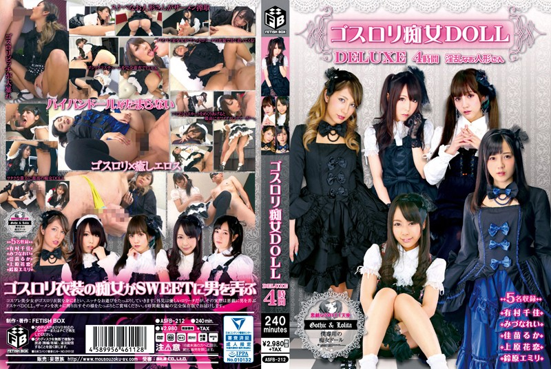 (asfb00212)[ASFB-212] Gothloli Slut DOLL DELUXE (4 Hours) Download