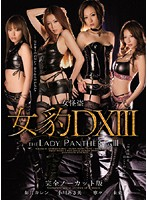 Whole Uncut Edition - Mysterious Panther Women DX 3 Download