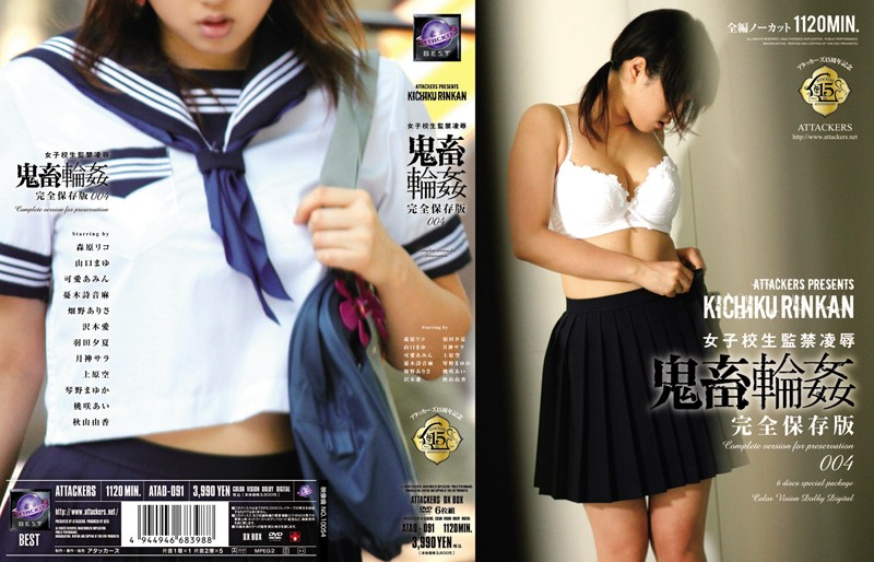 ATAD-091 Schoolgirl Confined Rape Brutal Gangbang Completely Saved Version 004