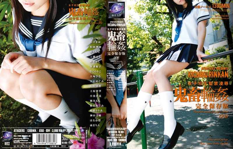 ATAD-094 Schoolgirl Confined Rape Brutal Gangbang Completely Saved Version 006