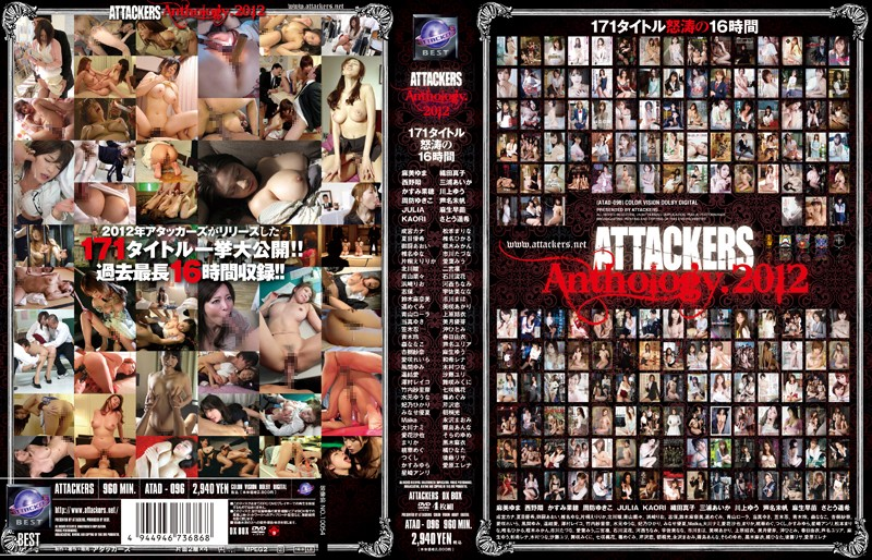 ATAD-096 ATTACKERS Anthology 2012