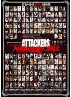 ATTACKERS Anthology.2012 下載