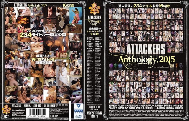 ATAD-120 ATTACKERS Anthology 2015