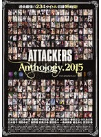 ATTACKERS Anthology 2015 Download