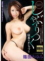 Sucked Off By A Gorgeous Woman Ayumi Shinoda Download