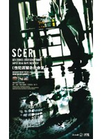 SCER (Sex Crime Emergency Room) 下載