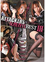 ATTACKERS Female Detective Best 3 Download