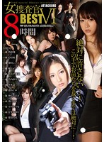 ATTACKERS Female Detective BEST VI 8 Hours Download