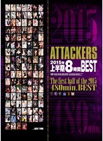 ATTACKERS 8-Hour Best of the First Half of 2015 Download