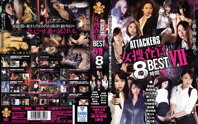 (atkd00245)[ATKD-245] ATTACKERS Female Detective 8 Hours BEST VII Download