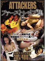 Attackers - First Rape Collection 6 - Download
