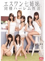 Harem Sex Life With Seven S1 Sisters Under One Roof (avop00127)