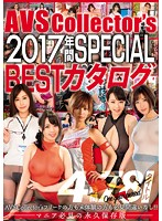 AVS Collector's 2017 Annual Special Greatest Hits Catalog Download