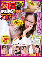 """""""Sex Life Research Institute"""" Investigating The Sexual Affairs Of Apartment Wives 8! Madam! She Gulps When She Sees An 18cm Dick That's Bigger Than Her Husband's! The Married Women End Up Going All The Way 8 The Shocking Confessions! Sexually Frustrated Madams All Love """"Big Cocks""""! Download"""