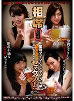 Beautiful Ladies Super Selection The SUPER Series Housewives Who Want To Meet Men! Hot Mamas! When A Prim And Proper Mother And A Hot And Sexy Mama Sit Together At An Izakaya Bar, Will they Become Drunk Girl Bitches, Or Will It All End Up In An Orgy!? Peeping Videos From Men Who Like To Quietly Fuck Inside Bars 3 Download