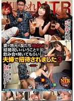 Cuckold NTR My Wife Was Invited By Her Local Friends (DQN Bad Boys) For A Wedding Celebration Party, So We Went Together As Husband And Wife 3 Download
