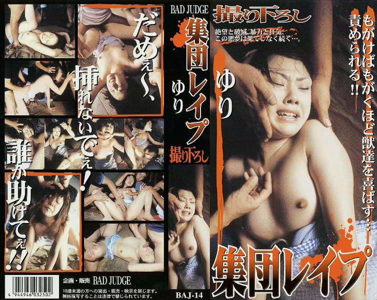 BAJ-14 Gang-Bang Paradise Yuri - Reluctant, Orgy, Independent, Cum Swallowing