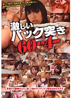 Hardcore Doggy Style 4 Hours 60 Scenes Download