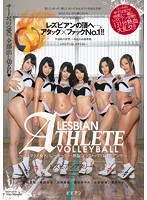 Lesbian Athlete -The Glamorous, Hot-Blooded Female Volleyball Player! Non-Stop!! Lesbian!!!- Download