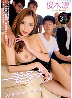 One Wife, Seven Husband - Hot Harem Fuck - Rin Sakuragi Download