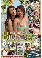 THE HISTORY OF BIBIANS Serious Lesbian Couples, A History Of bibian Love And Defiance 8 Hours The Trials And Tribulations Edition Sora Shiina Nanako Tsukishima Download