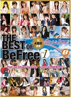 Four Year Anniversary Celebration THE BEST OF BeFree Vol.2 49 Titles Eight Hours!! 下載